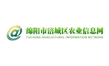 网站建设案例:涪城区农业信息网