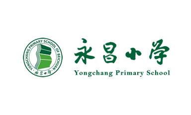 网站建设案例:北川永昌小学