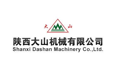 网站建设案例:陕西大山机械有限公司