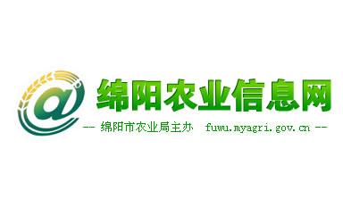 网站建设案例:绵阳市农业信息网