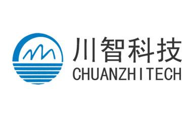 网站建设案例:绵阳川智科技有限公司