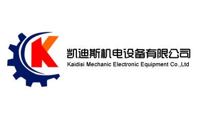 网站建设案例:四川凯迪斯机电设备有限公司